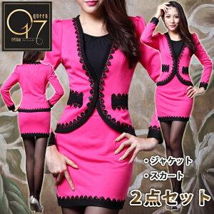 【在庫限定】インナー付き♪ピンクが鮮やかブラックレースが可愛いスカートスーツ (suit-77…