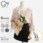 選べる6カラー花柄シフォンフリルブラウス(blouse-40)