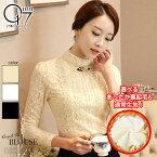 http://image.rakuten.co.jp/017reina/cabinet/tops/blouse/hblouse-01_01a.jpg