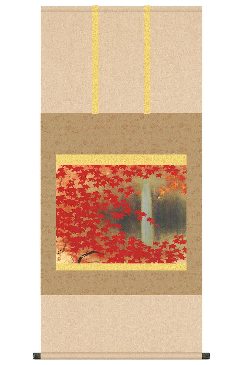 洛彩緞子本表装 尺五 川端龍子作 桐箱
