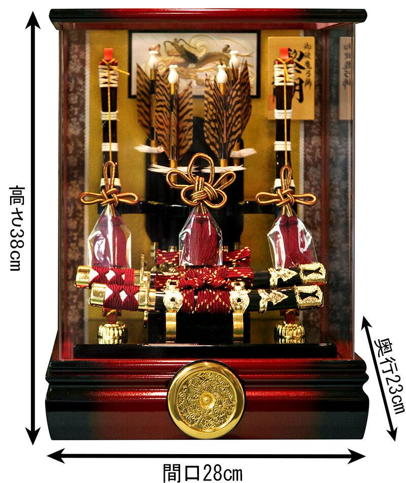 黎明 彫金 本籐 太刀 10号 アクリルパノラマカブセケース
