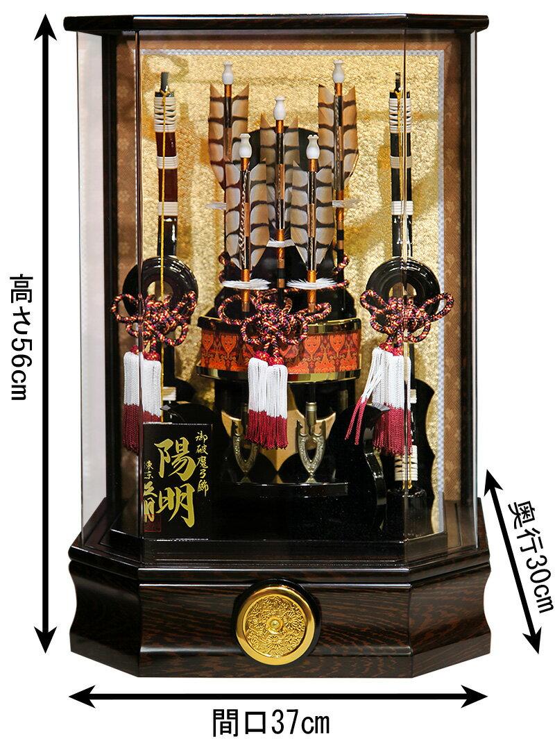 陽明 龍村裂箙 15号 六角アクリルカブセケース