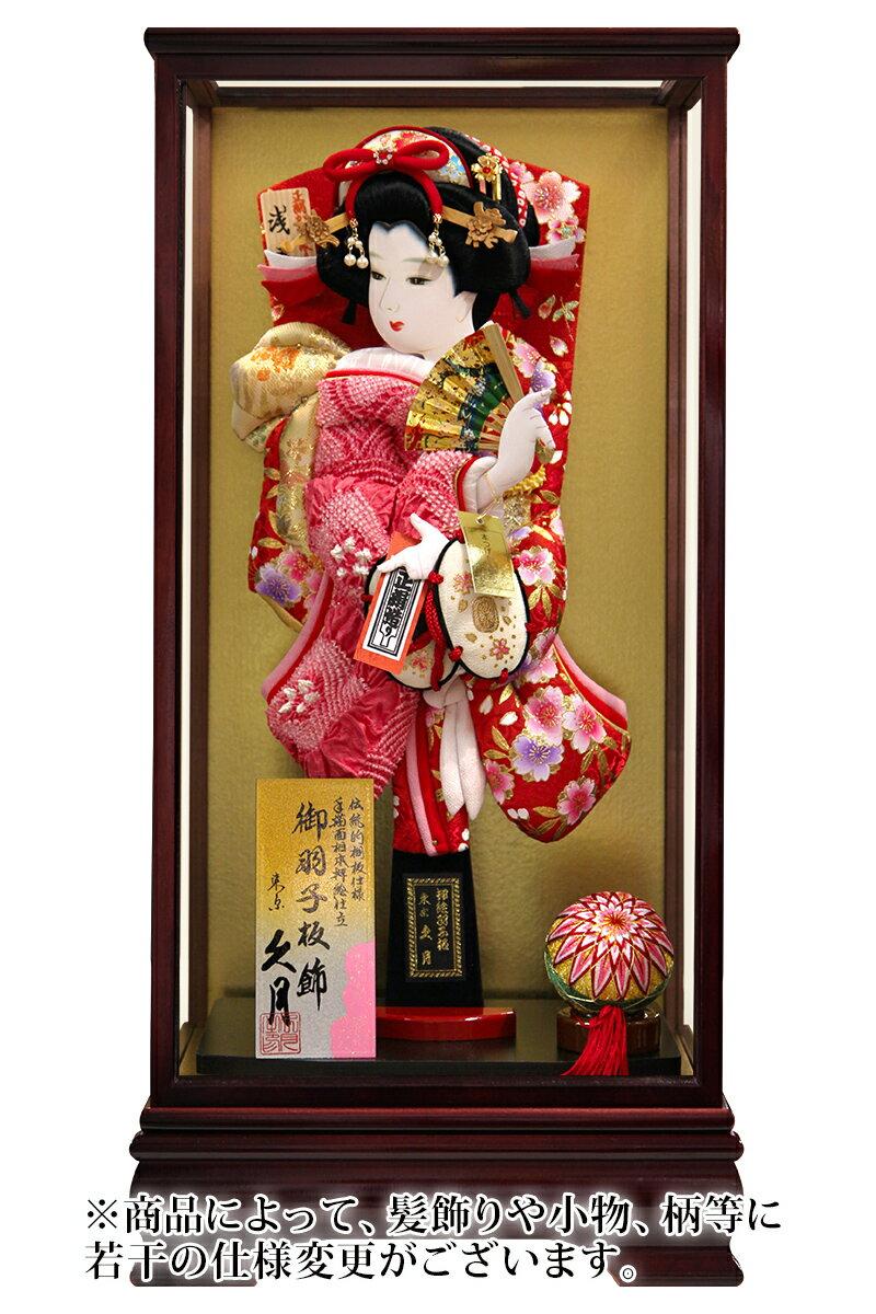 ケース飾り 祇園 正絹鹿の子振袖 手描面相本押絵仕立 15号 木製ケース