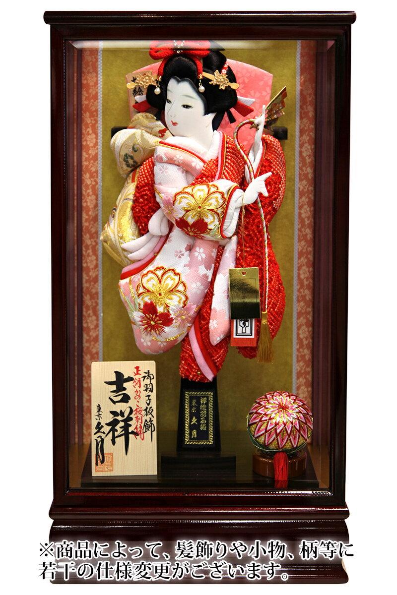 ケース飾り 吉祥 新鹿の子桜刺繍振袖 13号 花梨塗ケース