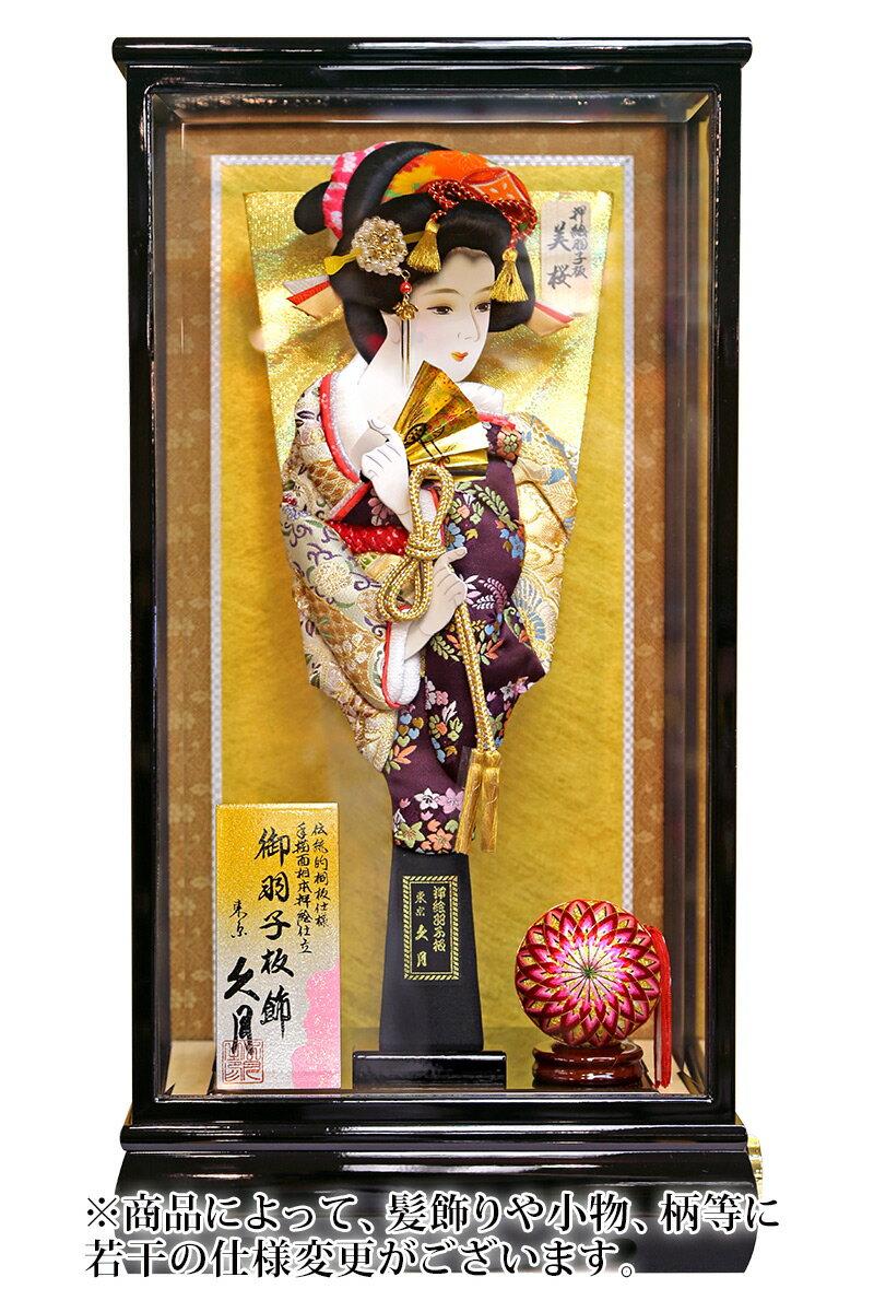 ケース飾り 平安A 美桜 15号 黒塗ケース