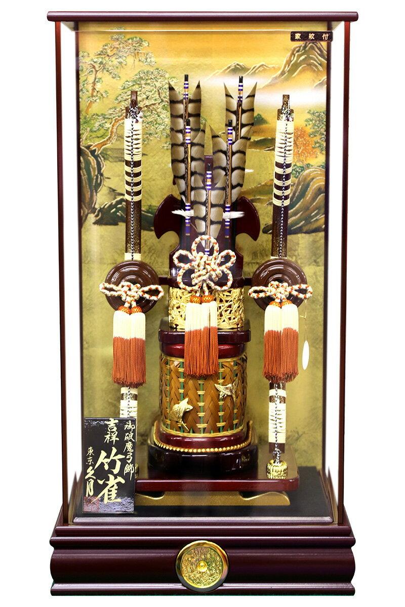 ケース飾り 吉祥 竹雀 竹箙 本籐 竹雀金物 20号 面取カブセケース