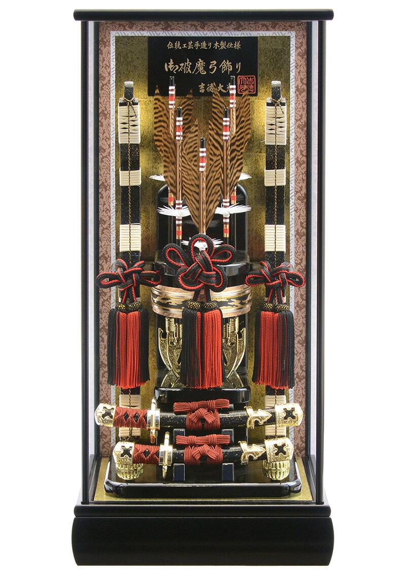 ケース飾り 伝統工芸 手造り 木製仕様 13号 黒塗ケース