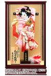 ケース飾り 刺繍入り 13号 伝統工芸 手造り 本押絵仕様 マホガニ塗ケース