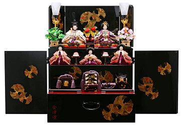 雛人形 ひな人形 小さい 雛 コンパクト収納飾り 雛 三段飾り 五人飾り 雛 名匠・逸品飾り 雛人形 お雛様 おひなさま h253-fz-43ss1382 おしゃれ かわいい 人形屋ホンポ