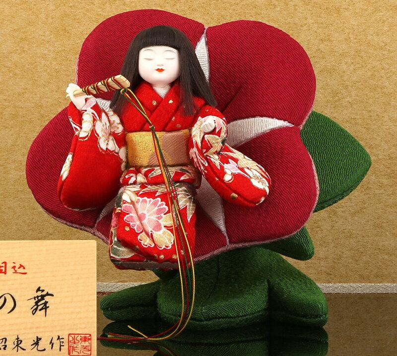 柿沼東光作 花の舞