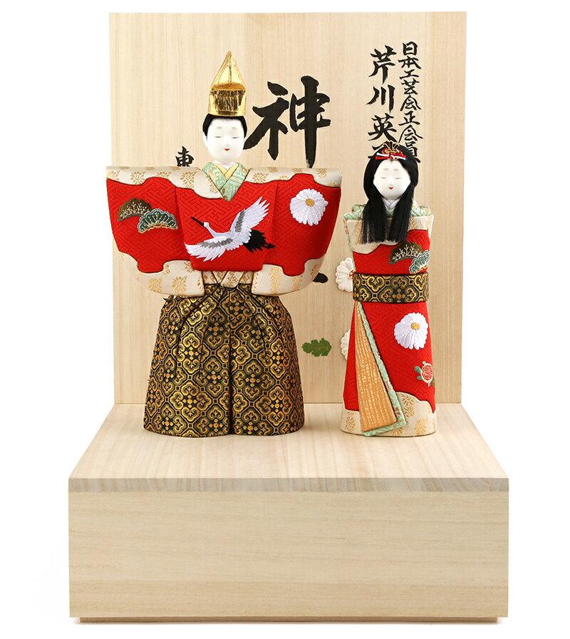 木目込人形飾り 親王飾り 芹川英子監修 後の雛 古今立雛