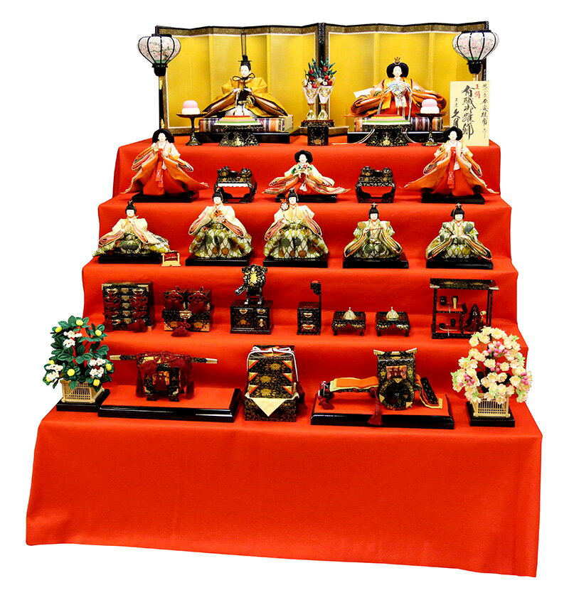 五段飾り 十人飾り 平安桂甫作 正絹有職 九番親王
