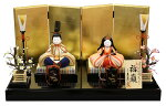 木目込人形飾り 平飾り 親王飾り 村岡茂作 福雛