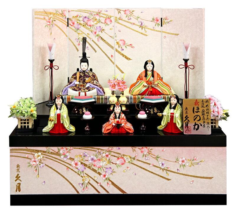 木目込人形飾り 収納飾り 五人飾り 真多呂作 ほのか 美蘭雛