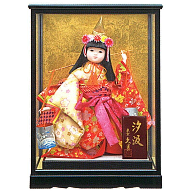 浮世人形 ケース飾り 福印6 汐汲