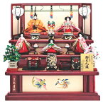 三段飾り 五人飾り ワダエミ監修 御大礼雛 京九番親王