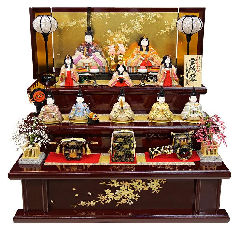 木目込人形飾り 三段飾り 十人飾り 真多呂作 宝徳雛