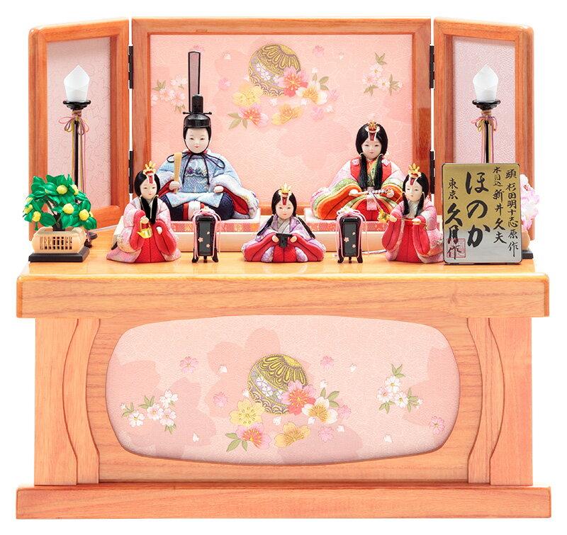 木目込人形飾り 収納飾り 五人飾り 新井久夫作 ほのか 虹彩雛