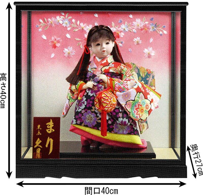 福印8 虹 まりA