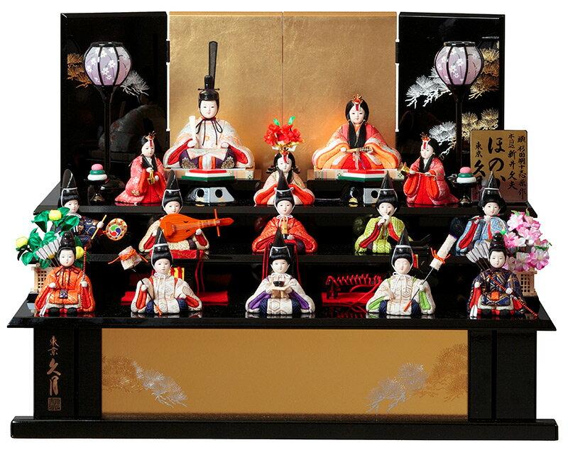木目込人形飾り 三段飾り 十五人飾り 新井久夫作 ほのか 優雅雛