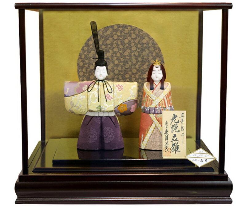 木目込人形飾り ケース飾り 親王飾り真多呂作 光悦立雛