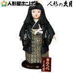 市松人形 刺繍 男