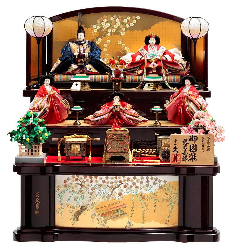 三段飾り 五人飾り 御園雛 金彩刺繍 十番親王 三五官女