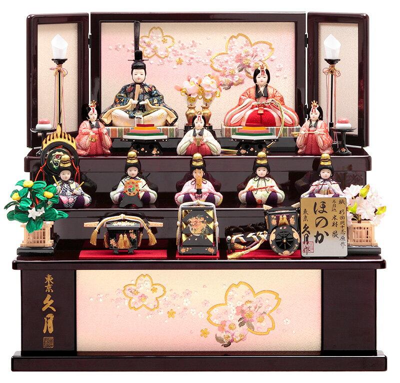 木目込人形飾り 収納飾り 三段飾り 十人飾り 木村綾作 ほのか 結香雛
