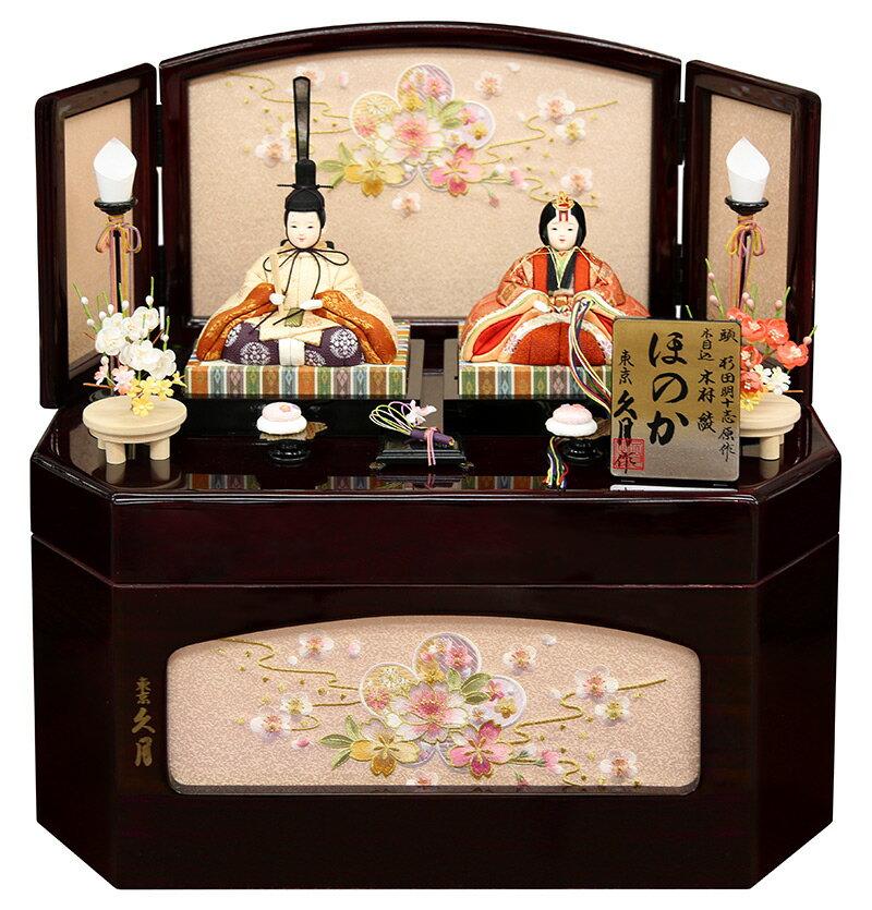 木目込人形飾り 収納飾り 親王飾り 木村綾作 ほのか 彩乃雛