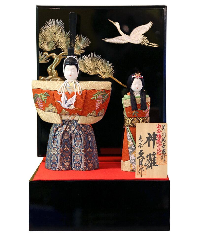 木目込人形飾り 平飾り 親王飾り 立雛 芹川英子監修 神雛