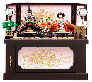 雛人形 久月 ひな人形 雛 コンパクト収納飾り 親王飾り よろこび雛 三五親王 【2019年度新作】 h313-k-2209 D-48