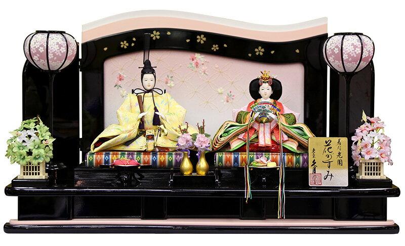 平飾り 親王飾り 着付 光園 花がすみ 金彩 三五親王