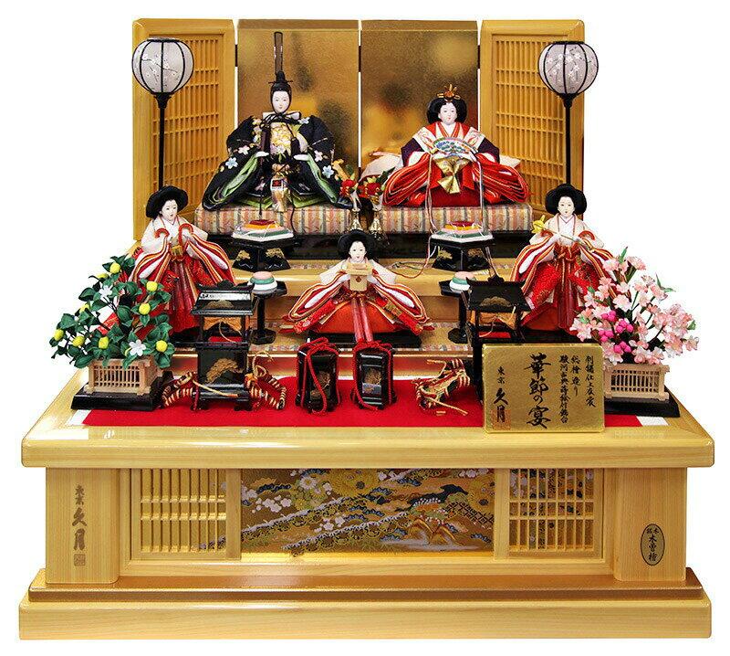 段飾り 五人飾り 華節の宴 刺繍 十番親王 三五官女