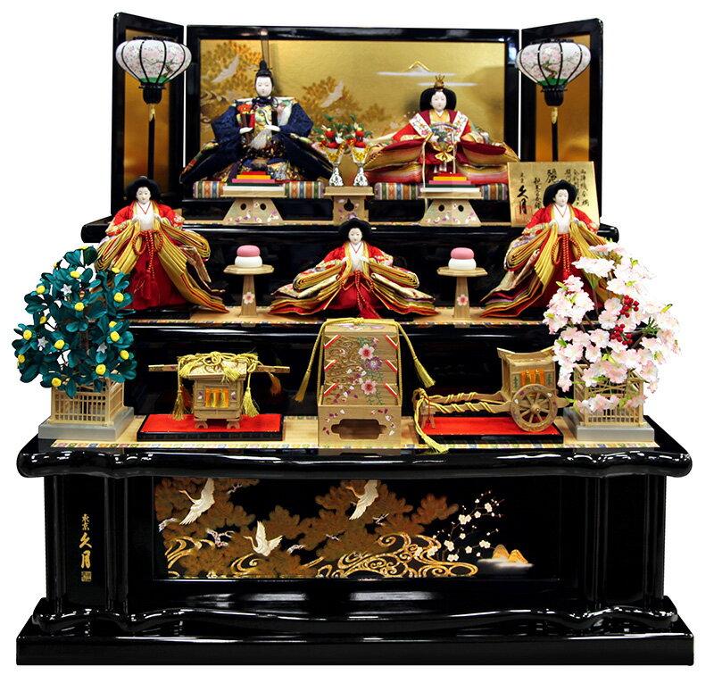 三段飾り 五人飾り 麗華雛 金彩刺繍 京七番親王 大三五官女