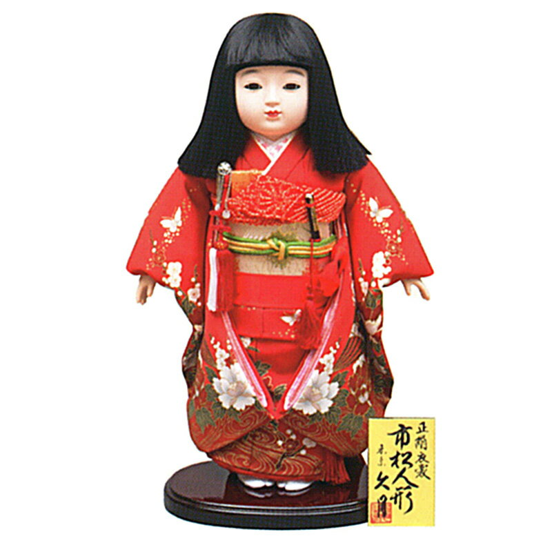 市松人形 正絹友禅
