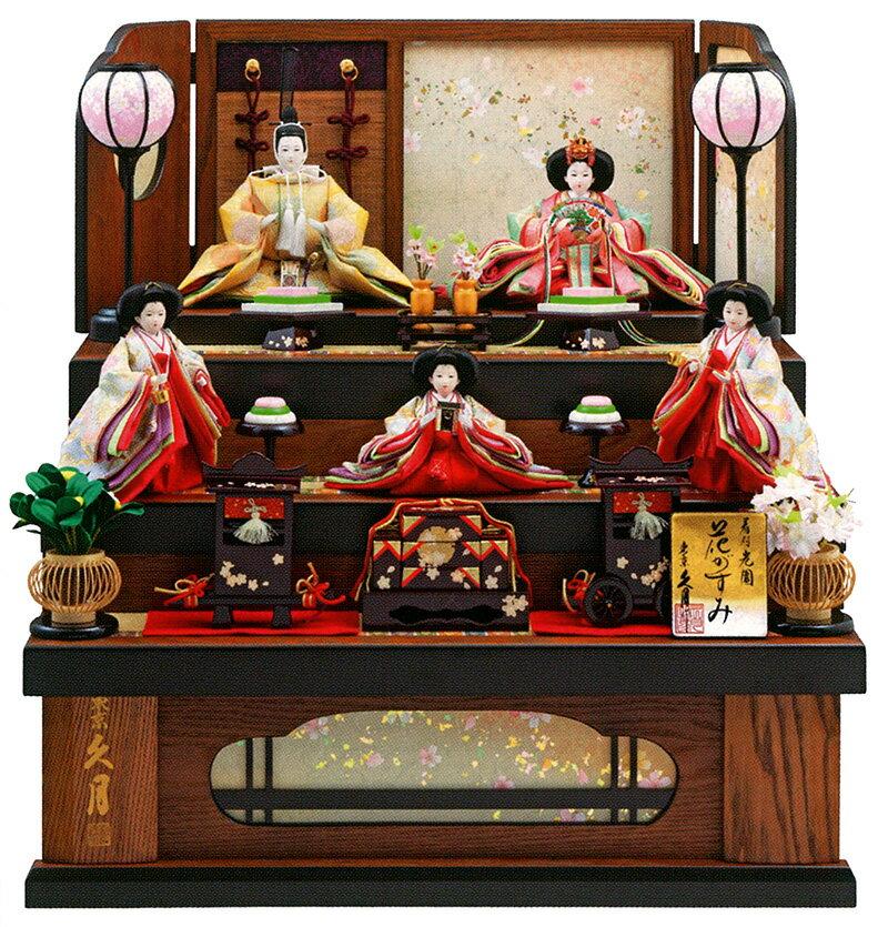 コンパクト収納飾り 三段飾り 五人飾り 着付 光園 花がすみ