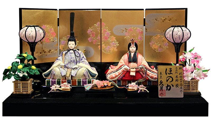 木目込人形飾り 平飾り 親王飾り 木村綾作 ほのか 星羅雛