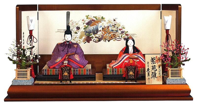 木目込人形飾り 平飾り 親王飾り 芹川英子監修 紫苑雛