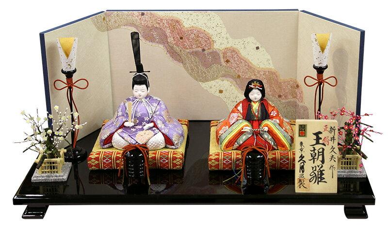 木目込人形飾り 平飾り 親王飾り 新井久夫作 王朝雛