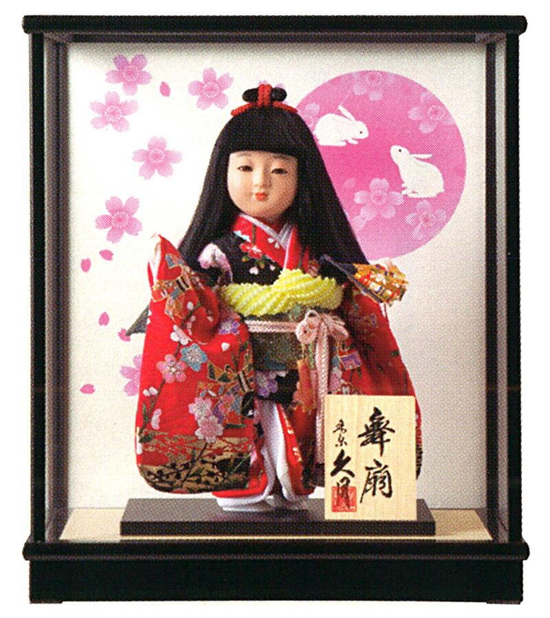 浮世人形 ケース飾り 都印8 あかね 扇