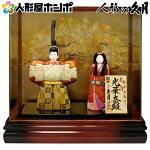 木目込人形飾り ケース飾り 親王飾り 新井久夫作 光華雛