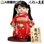 木目込人形飾り 市松人形 おさげ