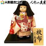 市松人形 浮世人形 松印5 寿々女 被布
