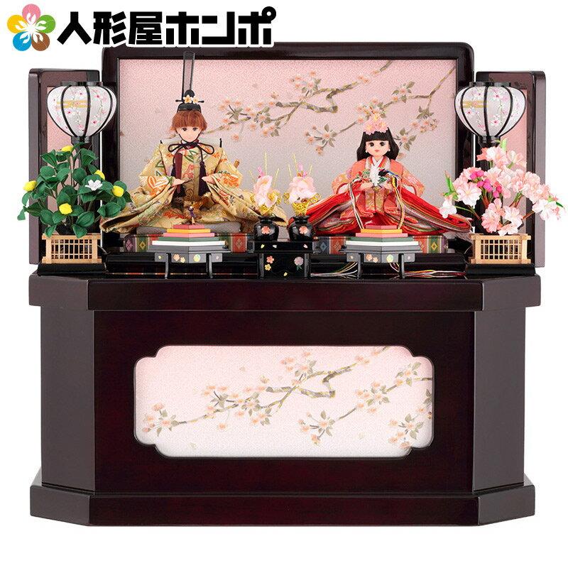 雛人形, コンパクト飾り  2021 h023-ri-2746