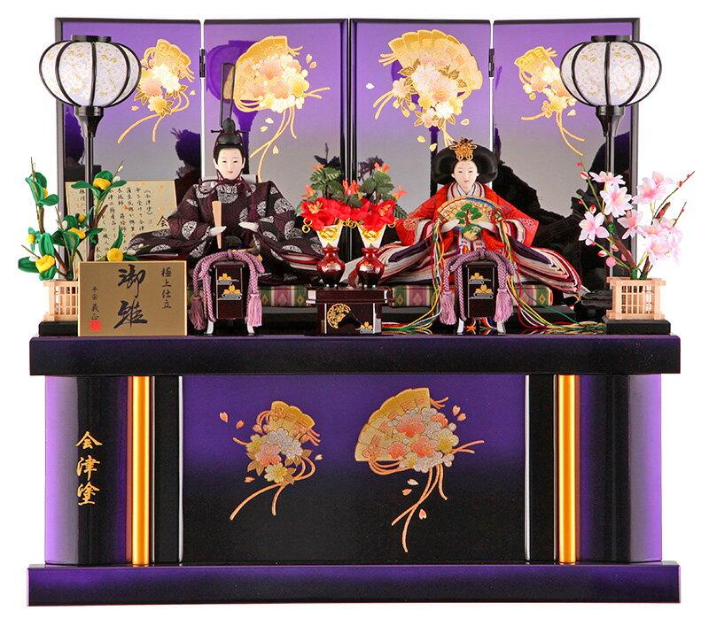 親王飾り 極上仕立 御雛 会津塗 パープル 桜扇