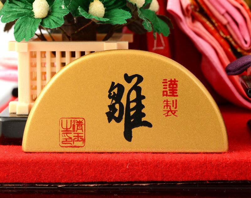 小芥子親王五人 木製道具使用 アクリルケース オルゴール付