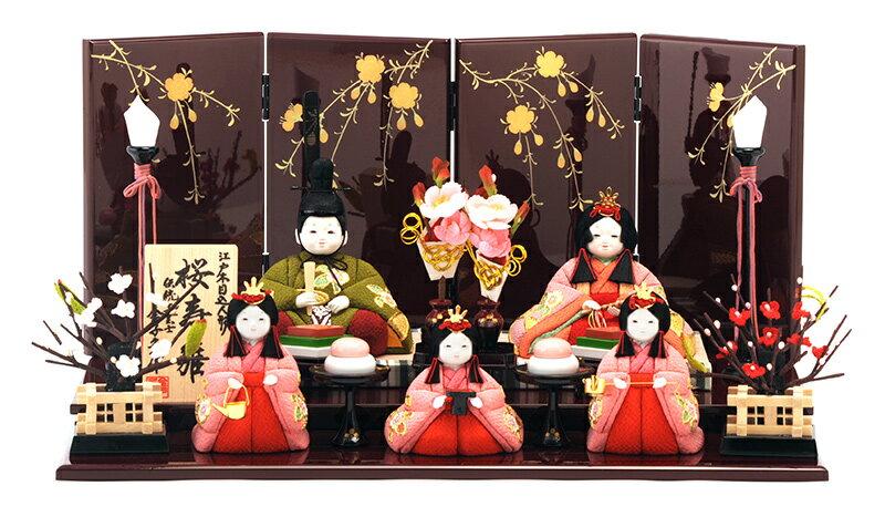 木目込み 五人飾り 平飾り 桜寿雛 本金金彩 緑