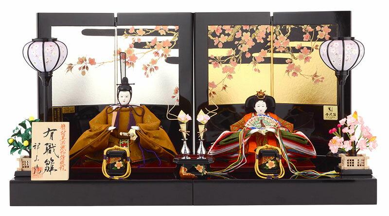 親王飾り 平飾り 有職雛 龍村美術織物 金沢箔