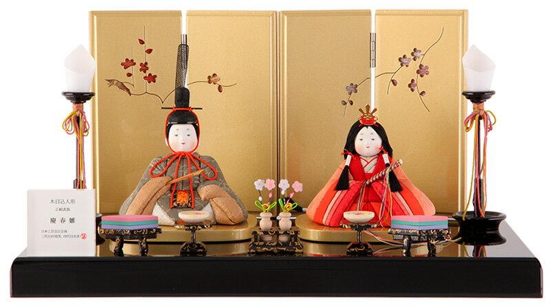 木目込み 平飾り 親王飾り 村岡人形 慶春雛 正絹