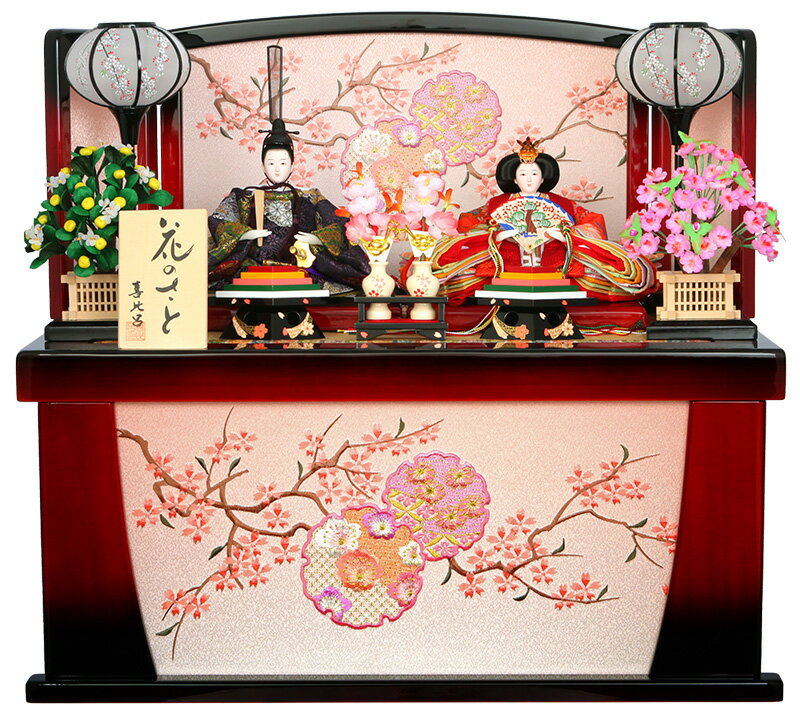 親王飾り 花のさと 赤黒ぼかし 雪輪刺繍